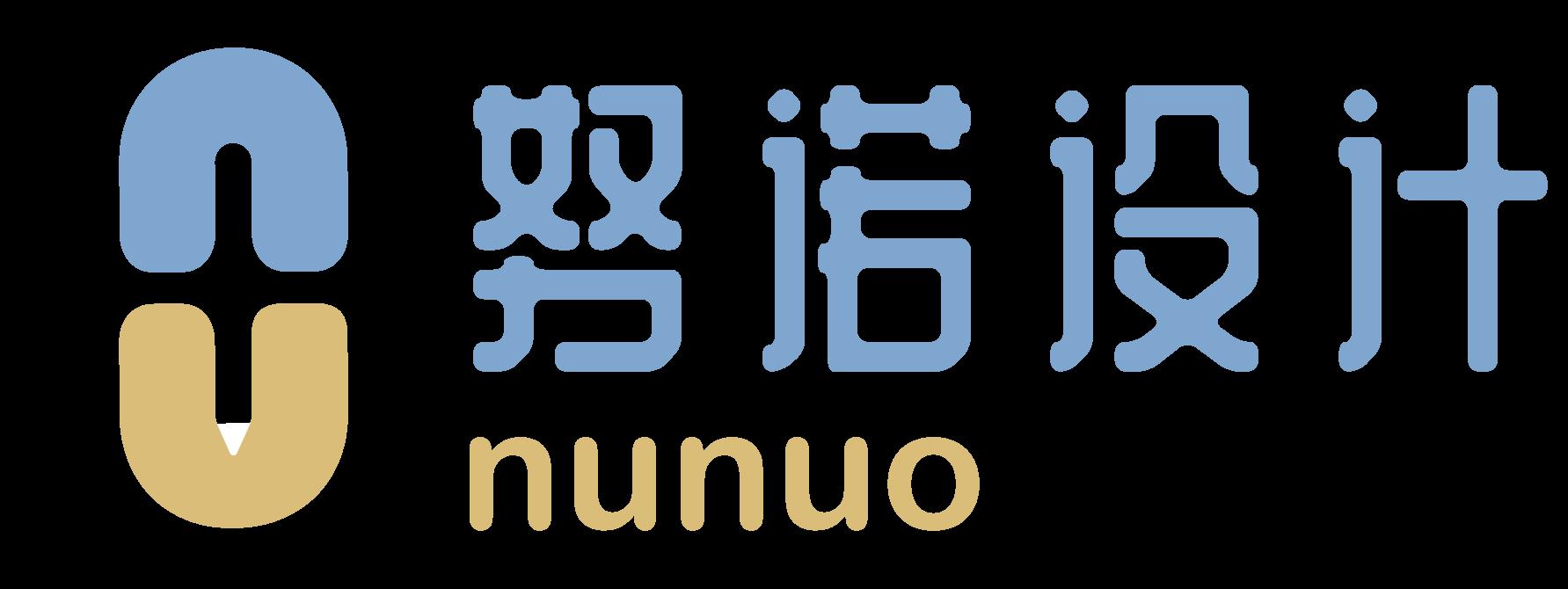 努诺品牌设计公司_专注品牌IP_企业VI策划_海报Logo设计